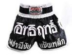 Black Blade Runner muay thai yokkao short