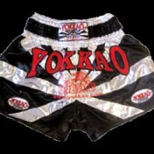 Buakaw Por Pramuk muay thai short