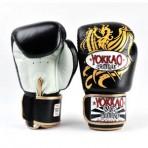 Phoenix fekete-arany boxkesztyű