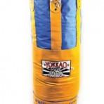 Sárga-kék boxzsák