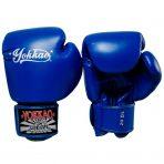 Vertigo kék textilbőr boxkesztyű